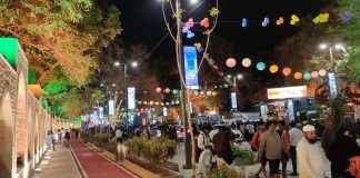 Happy street of Ahmedabad